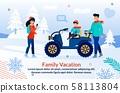 Poster Offer Joyful Winter Adventure in Mountains 58113804