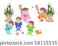 설날의 아이 58115535