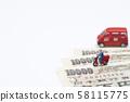 우편과 돈에 대한 미니어처 이미지 58115775