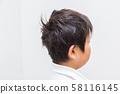소년의 잠버릇 58116145