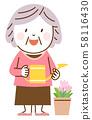 시니어 꽃 미소 58116430