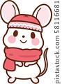 戴著帽子和圍巾的白老鼠 58116681