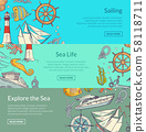 Vector sketched sea horizontal banner templates 58118711