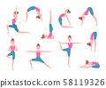 Female making yoga exercises in different poses 58119326