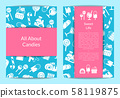 Vector card for pastry or confectionary 58119875