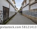 쿠라의 거리 58121413