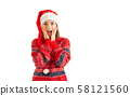 Merry holly x mas portrait of crazy cool cheerful 58121560