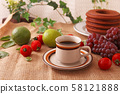 커피 타임 58121888