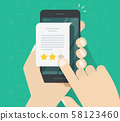 Feedback or testimonial review on cellphone vector, flat cartoon hands with mobile phone and 58123460