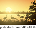 Realistic illustration of wetland landscape with 58124036