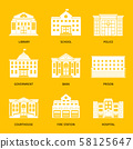 Municipal buildings white icons 58125647