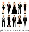 Elegant fashion people illustration 58125879
