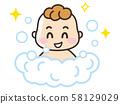 Baby wrapped in foam 58129029