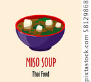 Japanese miso soup with tofu and seaweed vector icon, spicy tasty dish in colorful bowl isolated 58129868