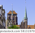 Vintage architecture of Old Town with Golden Gate and Amber Museum in background - Gdansk, Poland 58131970