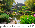 Wangjianglou park. Chengdu, Sichuan, China 58132135
