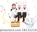 요리 직원의 운동 58132216