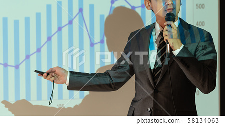 세미나 강사 사업가 연수 사업 이미지 58134063
