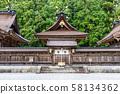 คำพยานของคุณบ้าน Kumano Hongu Taisha 58134362