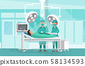 Medical staff team concept in hospital. Surgeon 58134593