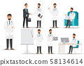 Set of doctor cartoon characters. Medical staff 58134614