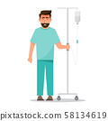 sick man holding saline bag in hospital 58134619