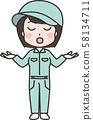 Woman-Worker 29 58134711