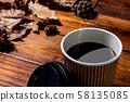Hot coffee 58135085