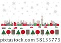 거리의 풍경 눈 겨울 크리스마스 색상 58135773