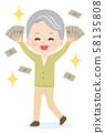 丰富,富有,跳舞,高级退休金插图 58135808
