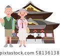 Senior Travel Zenkoji 58136138