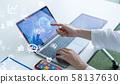 技術 58137630