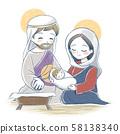 손으로 그린 바람 예수님의 탄생 2 58138340