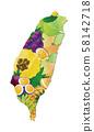 水果排列濾鍋,水果片,柿子,柑橘,梨,百香,柿子,樹柿子,柏果,橘,毛豆,曲 58142718