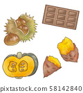 가을의 미각 초콜릿 밤과 고구마와 호박 아이콘 세트 58142840