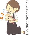 우는 아기 곤란 엄마 58145564