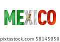 mexican flag text font 58145950