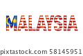 malaysian flag text font 58145951