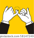 business promise hands gesturing on yellow 58147249