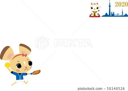 연하장 2020 쥐 올림픽 소프트볼 58148526