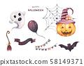 Watercolor Halloween set. Holiday illustration for design. 58149371