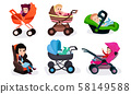 Set Of Vector Illustrations With Six Children Of Different Ages In Various Baby Carriages And Chair 58149588