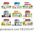 주택 작가 일러스트 하우스 마이 홈 나무 세트 58150147