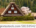 Shirakawa-go in full bloom 58150542