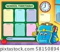 Weekly school timetable template 9 58150894