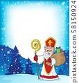 Saint Nicholas topic frame 2 58150924