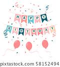 Garland flags Happy Birthday vector illustration 58152494