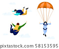 Flat vector set of professional skydivers. 58153595