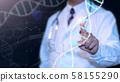 선진 의료 디지털 5G DNA IPS 58155290