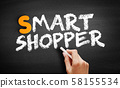 Smart Shopper text on blackboard 58155534